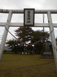 01-PAP_0002.JPG