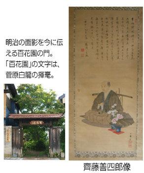014-歴史 画像1.jpg