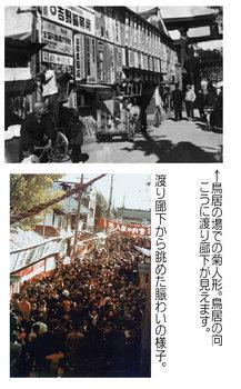 019-歴史 画像3.jpg