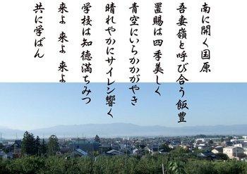 03-10.南に開く国原.JPG