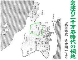 04-3120万石時代の領地.jpg