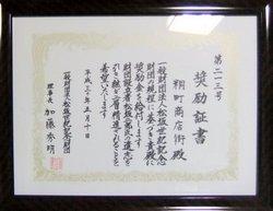 1-DSCF8745-001.JPG