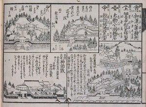 1-東講商人鑑P0031.jpg
