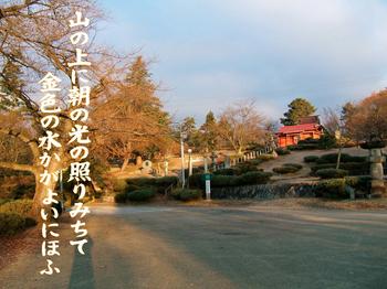 12 朝の双松公園.jpg