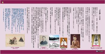 1「北条郷」の由来.jpg