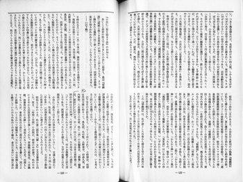 2-深夜亭交友録5.jpg