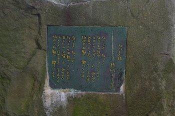 2-IMGP6991.JPG