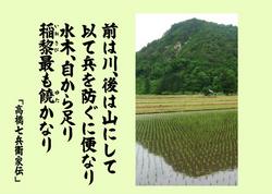26-B8金山 七磋古山.jpg