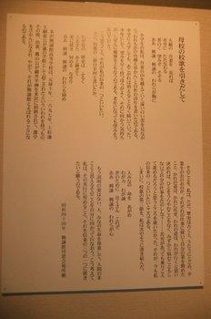 3-DSCF2706.JPG