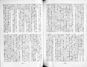 3-深夜亭交友録4.jpg