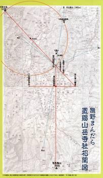 4 熊野まんだら相関図.jpg