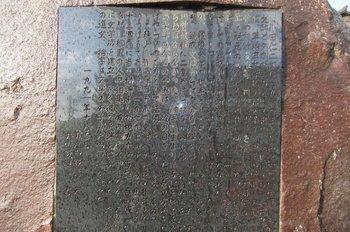 6-DSCF2422.JPG