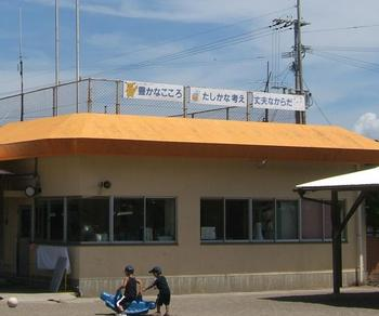 DSCF1222通山保育園スローガン.jpg
