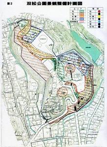 双松公園景観整備計画図.jpg