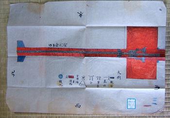大津家宮町通り図57-DSCF8687.jpg