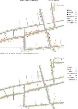 宮内漆山主要路に沿う職業地図c.jpg