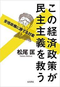 松尾匤51JBW+gJIAL._SX342_BO1,204,203,200_.jpg