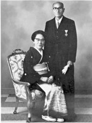 田島夫妻 昭和51年叙勲記念.jpg