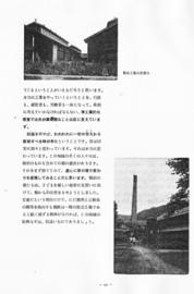 石黒龍一郎さん発言3.jpg