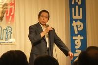 鹿野さんDSCF4691.jpg