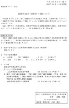 press_file01-1.jpg