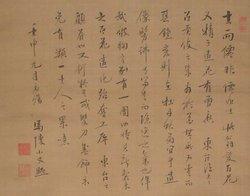 001-百花園善四郎 齋藤篤信賛PICT1258.jpg