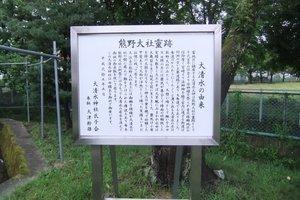 10-DSCF6938.JPG