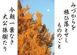 18-7みづからを.jpg
