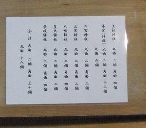 30-DSCF6959.JPG