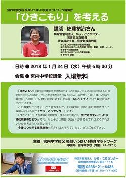 A4たて_表面 [更新済み].jpg