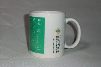 DSCF9441.JPG