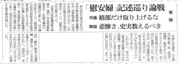シンポジウム 朝日のコピー.jpg
