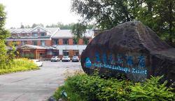 ホテル前DSC_1706.jpg