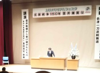 友田講演会DSC_0383.jpg