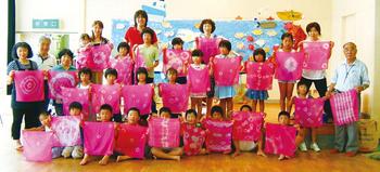 夏やすみ 紅花染めrgb.jpg