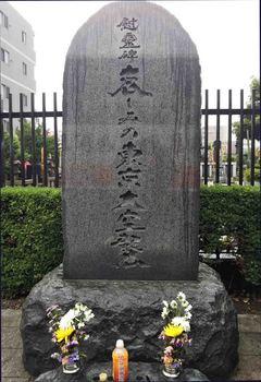 東京大空襲碑DSC_1428.jpg