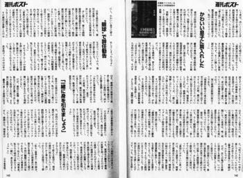 能宗氏インタビュー2.jpg
