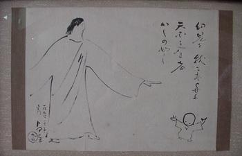 賀川先生色紙2.jpg
