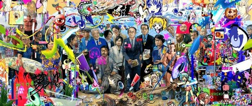 飯山一郎chaos.jpg