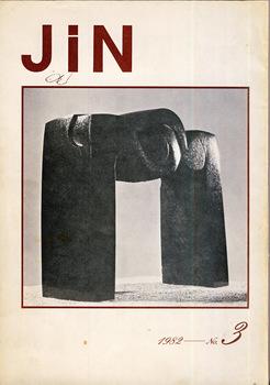 JIN No.3.jpg